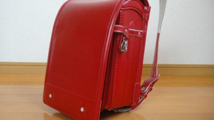 Vuelta al cole - el ransoseru es la mochila tradicional de los niños nipones